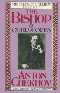 The Bishop Cover Picture